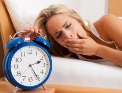 Você tem dormido bem?